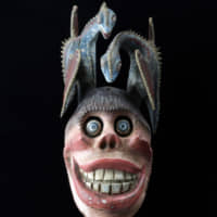 A Devil mask from Mexico | COLLECTION NATIONAL MUSEUM OF ETHNOLOGY, PHOTO BY YUKIYO DAIDO