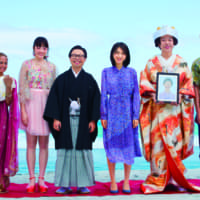 Strength in diversity: Honoka Matsumoto (third from right) landed her first feature film starring role with 'My Father, the Bride.' | © 2019 'MY FATHER, THE BRIDE' FILM PARTNERS