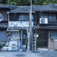 A row of terrace buildings in Nakamachi that have survived by being given a purpose. | STEPHEN MANSFIELD
