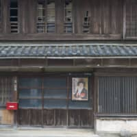 A finely constructed Nakamachi building in urgent need of renovation. | STEPHEN MANSFIELD