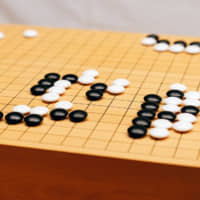 Go was invented in China more than 2,500 years ago and is commonly believed to have been introduced to Japan in the seventh century. | DAN SZPARA