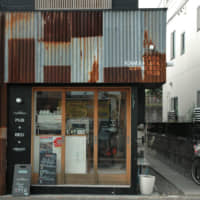 Casa Kamakura Espresso Pub & Bed is a hostel, cafe and bar housed in a refurbished corrugated iron building. | RUSSELL THOMAS
