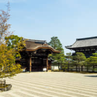 Cultural escape: A view of Ninnaji temple's rock garden. Visitors can book an imperial room at Ninnaji to listen to traditional Japanese music and Buddhist chanting. | AJAY SURESH, VIA WIKIMEDIA COMMONS / CC BY 2.0