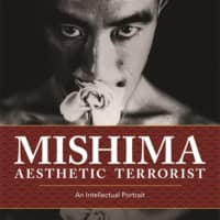'Mishima, Aesthetic Terrorist': The brain behind the coup