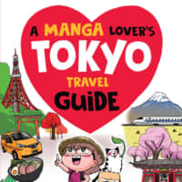 'A Manga Lover's Tokyo Travel Guide': Picture the capital in a whole new way