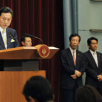 The Hatoyama administration's significance
