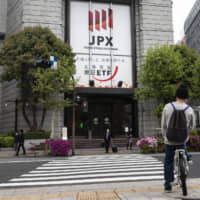 Japan's unfathomable financial policies