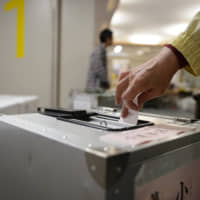 The largest bloc of Japanese voters has no strong party affiliation, and many who vote for the LDP do so because they see no viable alternative among the opposition parties.   BLOOMBERG