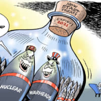 Nuclear arms treaty and umbrella states