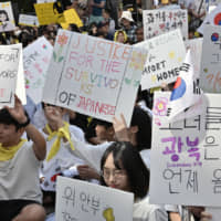 South Koreans demand a formal apology from the Japanese government over the  'comfort women' issue near the Japanese Embassy in Seoul last Wednesday. | AFP-JIJI