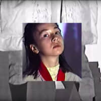 Retro comebacks: A still from Rakuten Fashion Week Tokyo's promotional video, creatively directed by Kosuke Kawamura | RAKUTEN FASHION WEEK TOKYO