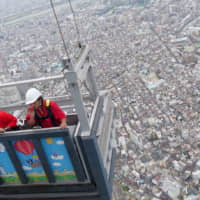 Friends in high places: Tokyo Skytree's window washers