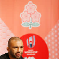 Japan team captain Michael Leitch attends a news conference ahead of the start of the 2019 Rugby World Cup in Tokyo on Wednesday. | REUTERS