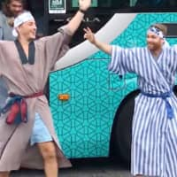 Canada rugby national team players are seen wearing yukata during their stay in Japan for the Rugby World Cup. | KYODO