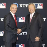 NTT becomes MLB's first Japanese information technology partner