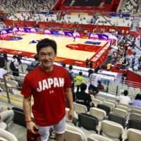 Japanese fans flock to Shanghai for FIBA World Cup