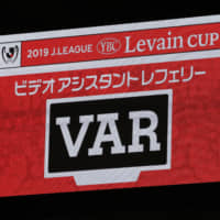 Mixed results from VAR's Levain Cup debut