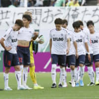 FC Tokyo fails to expand league lead after away draw at Matsumoto