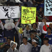 Japanese fans cheer during the World Cup 2022 Group F qualifying soccer match between Myanmar and Japan at Thuwunna stadium Tuesday in Yangon. | AP
