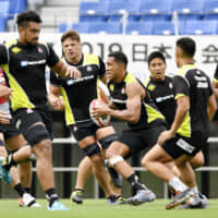 Japan, South Africa ready for rematch of 2015 Rugby World Cup epic