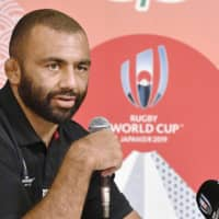 Japan captain Michael Leitch speaks at a news conference in Tokyo on Monday ahead of the team's 2019 Rugby World Cup opener against Russia on Friday. | KYODO