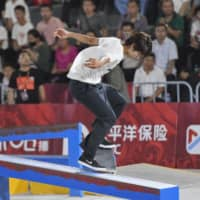 Yuto Horigome competes during the International Skateboarding Open on Saturday in Qingfeng, China. | KYODO