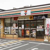 Seven & I Holdings to cut 3,000 jobs and close 1,000 7-Eleven convenience stores across Japan