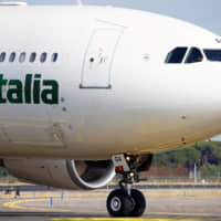 Alitalia rescue hopes rise as Lufthansa looks set to step in