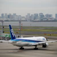 An All Nippon Airways Co. aircraft taxis at Haneda Airport in Tokyo. | BLOOMBERG