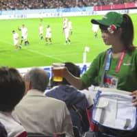 Japan's four major brewers log sharp sales growth in September, buoyed by Rugby World Cup