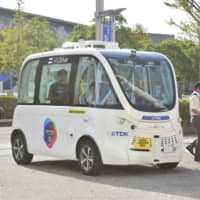 CEATEC 2019 features driverless shuttle bus and avatar tech among exhibits