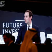 U.S. and China have 'come to understanding' on trade relationship direction, says Jared Kushner