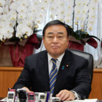 New Japanese trade minister hopes for RCEP agreement by the end of the year