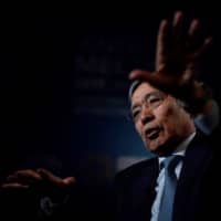BOJ Gov. Haruhiko Kuroda says central bank can 'certainly' cut short-term rates if further easing is needed