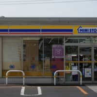 Japan convenience store chain Ministop tests shorter operating hours at franchise outlets