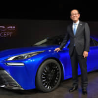 Toyota unveils next-generation Mirai fuel cell sedan for Tokyo Motor Show