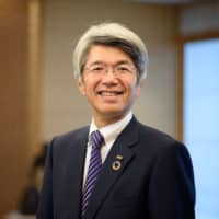 Mizuho Bank increases risky credit in competitive market