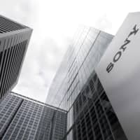 Sony is considering building another image sensor plant in Nagasaki Prefecture due to increasing demand. | BLOOMBERG