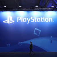 Sony plans to launch PlayStation 5 for next year's holiday season
