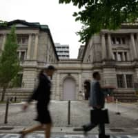 Negative yields will punish insurer profits, ex-Bank of Japan official says