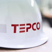 Tepco may become first Japanese utility to issue green bonds