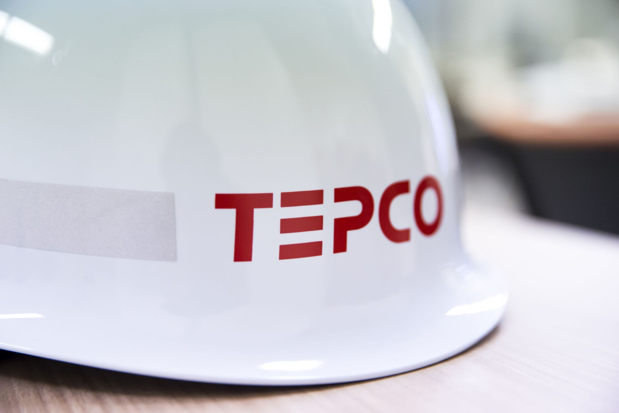 Tepco created a new unit, Tepco Renewable Power Inc., this month to focus on renewable energy. | BLOOMBERG