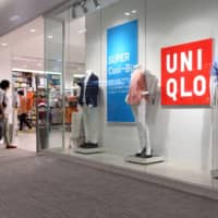 Uniqlo ad sparks protest and parody as South Korea-Japan dispute flares