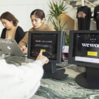 A member checks-in at the reception area of the WeWork Cos. Iceberg co-working space in Tokyo in December 2018. | BLOOMBERG