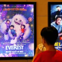 Malaysia bans film 'Abominable' over refusal to cut scene with China's 'nine-dash line' map of South China Sea