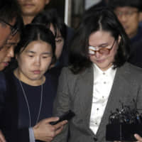 Wife of former South Korean Justice Minister Cho Kuk arrested in corruption scandal
