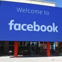 Facebook on Monday announced a feature that will use a person's age and gender to offer health care information, including suggested checkups. | AFP-JIJI
