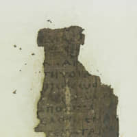 Light brighter than the sun to virtually decipher ancient Herculaneum scrolls