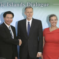 Taiwan and U.S. hold first bilateral dialogue since Taipei's loss of diplomatic allies