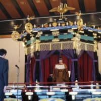 Enthronement spectacle: Snow-capped Fuji and rainbow make surprise appearances